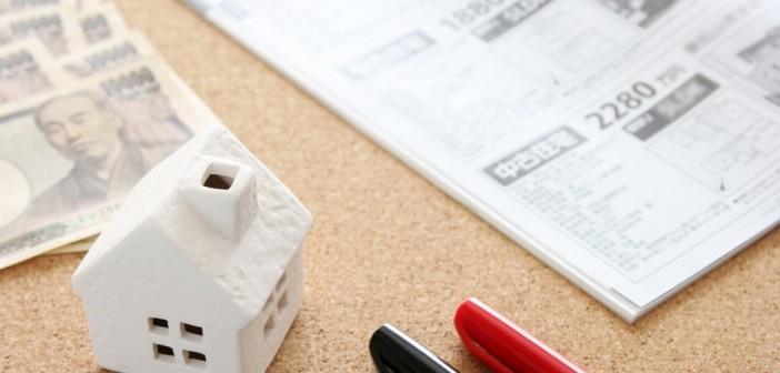 住みやすい家はこう探す!必ずチェックすべき5つのポイント